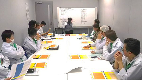 project_meeting